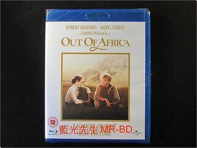 [藍光BD] - 遠離非洲 Out of Africa BD-50G -【 叛將風雲、法網邊緣 】勞勃瑞福