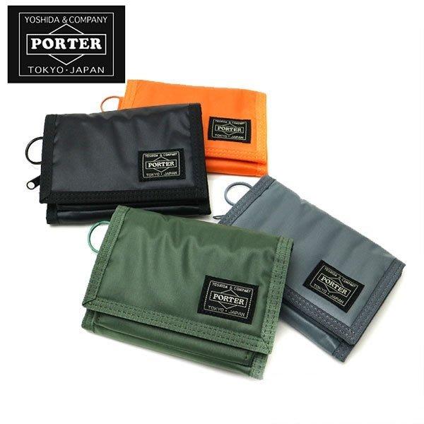 《FOS》日本製 吉田 PORTER CAPSULE 時尚 三折 錢包 輕量 短夾 零錢包 男用 雜誌款 限量 熱銷第一