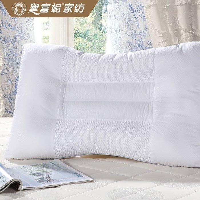 【優上精品】決明子護頸枕頭單人枕頭枕芯脊椎枕(Z-P3222)