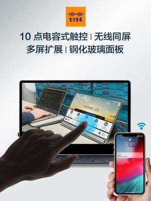 台石便攜式顯示器電腦手機無線同屏外接觸摸屏幕游戲機PS4顯示屏YQS 【快速出貨】
