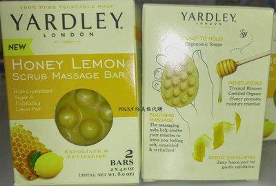 哈美族代購 美國原裝 YARDLEY 蜂蜜檸檬 磨砂按摩顆粒香皂 4ozx2