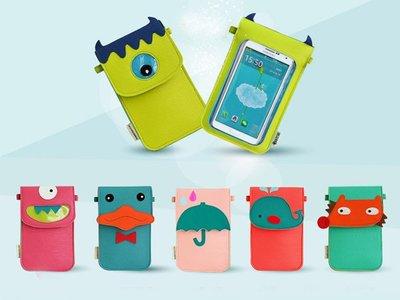 HAPPY+【V5082】手機 斜挎包 創意小挎包 手機袋 手機包 小包 收納包 卡包 掛脖小包 迷你小包 手機保護套