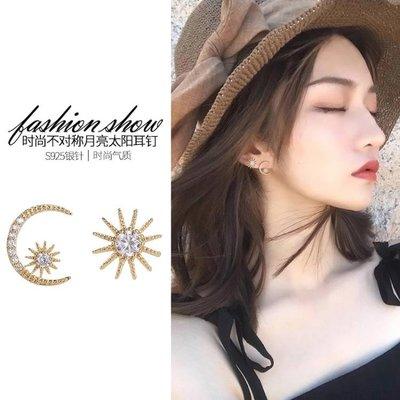 韓國網紅耳環女不對稱耳釘小耳墜氣質女神范個性無耳洞耳夾耳飾潮