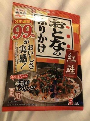 永谷園  美味海苔香鬆  紅鮭/鰹魚 兩口味  購買時請註明哪一款