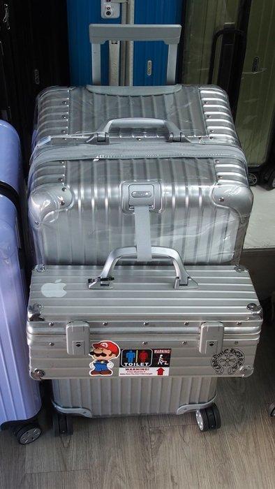 RIMOWA四邊加厚 行李箱保護套 業界最厚 92352與92375含把手套下標區