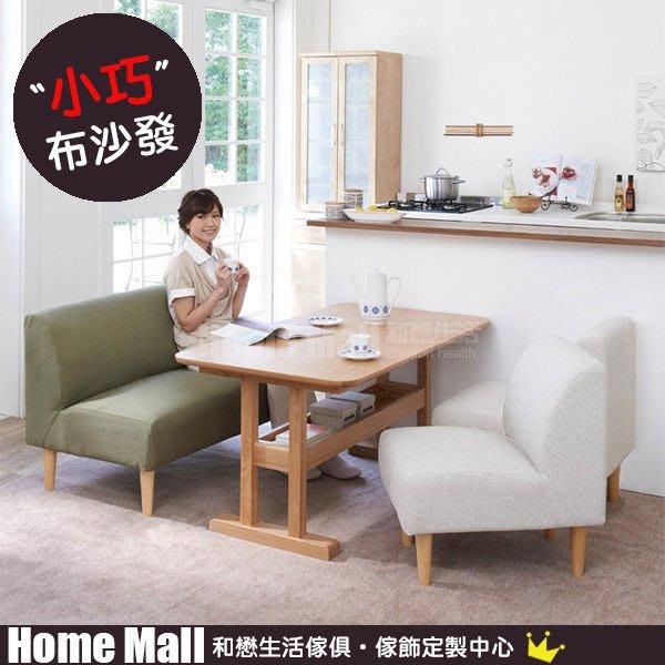 HOME MALL~100%台灣製 日式巧克單人座布沙發(下單訂製款,可訂作顏色/尺寸) 來電詢問