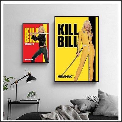 日本製畫布 電影海報 追殺比爾 Kill Bill 掛畫 無框畫 @Movie PoP 賣場多款海報~