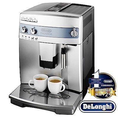 租不如買~每天只要39元還可享用2杯免費咖啡.Delonghi ESAM 03.110.S 心韻型義式全自動咖啡機