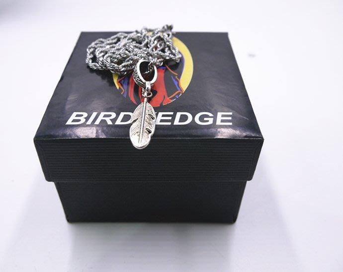BIRDYEDGE 羽毛 藤原 品牌設計款  鋼鈦麻花項鍊 穿搭配件單品
