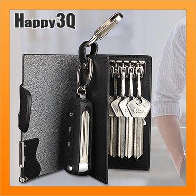 大容量鑰匙包牛皮鑰匙包悠遊卡收納鈔票暗格收納附腰釦-黑/金/銀/棕/藍【AAA4136】