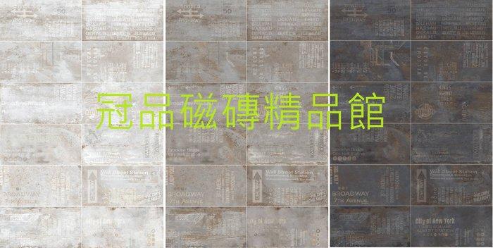 ◎冠品磁磚精品館◎義大利進口精品 窯變崗石及花磚(共三色) – 60X120CM