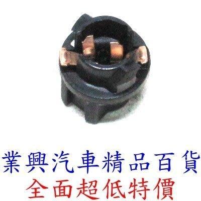 T6.5 儀表板燈燈泡座 圓型 耐溫塑膠鋼底座 (2QY-011) 【業興汽車精品百貨】