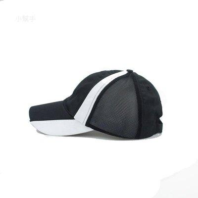 日韓主流-勇發服飾黑白駁接時尚潮流男士透氣網帽戶外休閑商務活動帽子