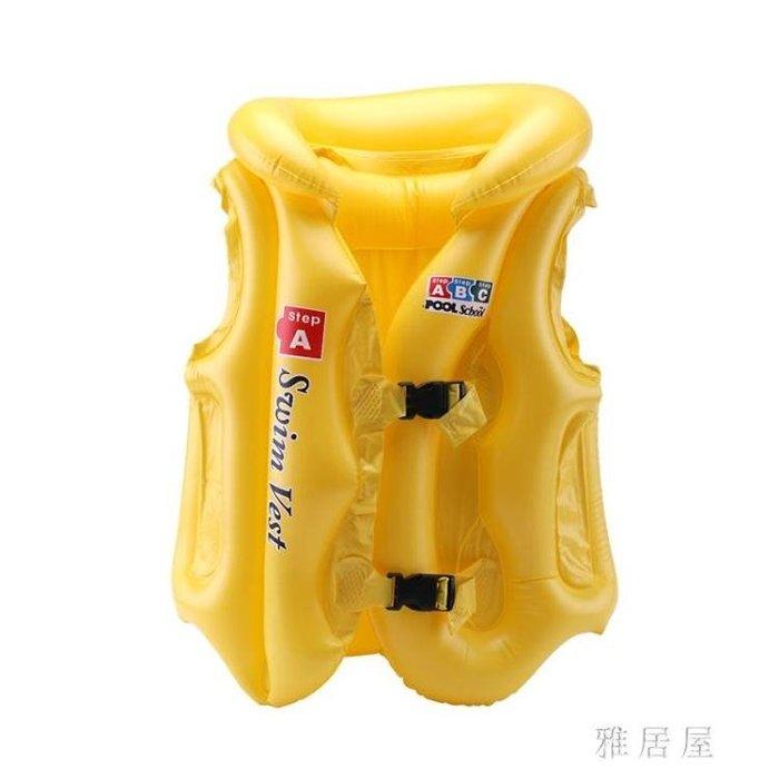 救生衣充氣游泳衣游泳背心 兒童神器初學游泳裝備游泳圈 YC703