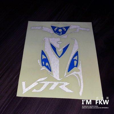 VJR KYMCO 機車車型貼紙 機車反光貼紙 藍 防水耐曬高亮度反光 車型貼 反光屋FKW