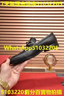 Fergamo菲拉格慕廠休閑皮鞋 尺碼38-44 編碼1229B90(4)[專櫃正品]