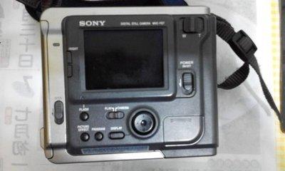Sony marvica MVC-FD7 floppy disk輸出,10倍光學鏡頭