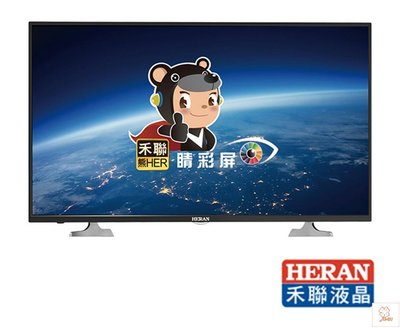 SHDU門號搭配HERAN/液晶電視/HD-32DF9/另送手機一支