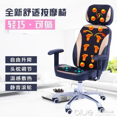 小型電動辦公按摩椅全自動全身老年人揉捏多功能頸椎家用頸部腰部