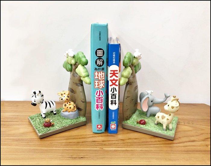 童趣風 可愛波麗製大樹動物造型書檔書架一對 立體大象長頸鹿斑馬桌上型展示收納架畢業禮物送禮品【歐舍傢居】