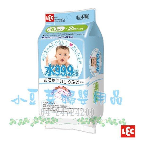I-Plus 濕紙巾隨身包 §小豆芽§ 日本製 I-Plus  濕紙巾隨身包(2入)