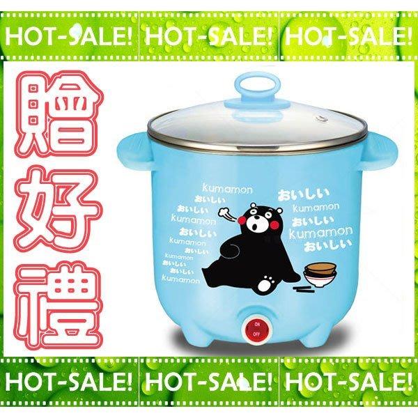 《現貨立即購+贈科技纖維布x2》Fujitek MG-PN101 富士電通 熊本熊 多功能 美食鍋 蒸鍋 燉鍋 電鍋