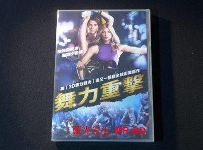 [DVD] - 舞力重擊 High Strung (采昌正版 )