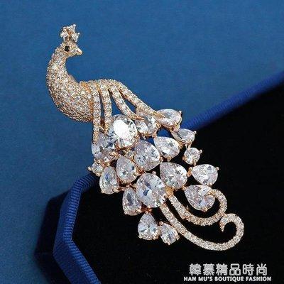 韓國新款飾品孔雀鳳凰精品微鑲鋯石胸針衣服配飾胸花別針禮服配飾