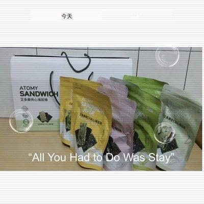 【四五K】韓國進口ATOMY 艾多美 【食品系列】夾心海苔燒 / 50g*8包*2盒