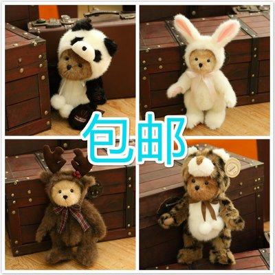 手工泰迪熊公仔變身兔子熊貓麋鹿泰迪五關節熊毛絨 創意禮品禮物