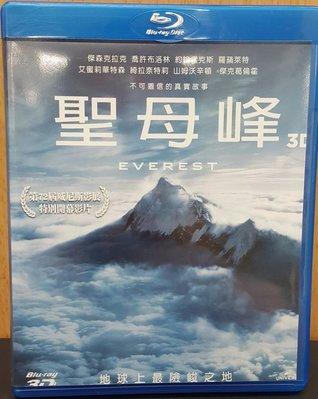 二手BD/DVD專賣店【聖母峰 3D+2D】台灣正版二手藍光光碟