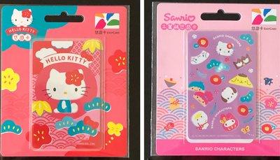 Hello Kitty 悠遊卡 三麗鷗悠遊卡 日式和風
