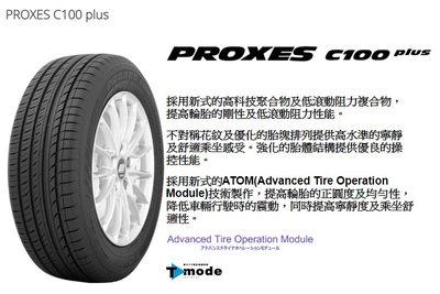 三重近國道 佳林輪胎 日本東洋 Toyo C100+ C100plus SUV 235/60/18 245/60/18