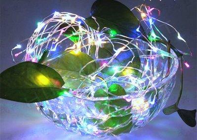 15米150燈LED銅線燈 銀燈 樹藤燈 露營燈 照景燈三顆3號電池常亮 閃燈三段式