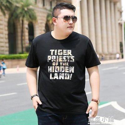 夏季男短袖t恤 萊卡純棉半截袖加肥加大碼圓領寬鬆薄款胖子體恤衫
