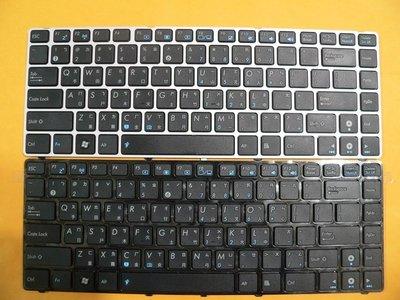 華碩 ASUS 中文鍵盤 K42 K42D K42DE K42DQ K42DR K42DY K42F K42N