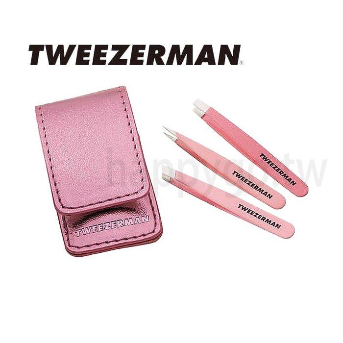 德國 雙人Tweezerman 微之魅 5.5cm 3件皮套 精緻迷你鑷子組 迷你修眉夾組 4267-R
