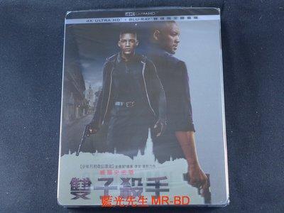 [藍光先生UHD] 雙子殺手 Gemini Man UHD + BD 雙碟鐵盒版 ( 得利正版 )