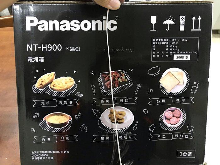 全新現貨Panasonic國際牌 9L機械式電烤箱 NT-H900