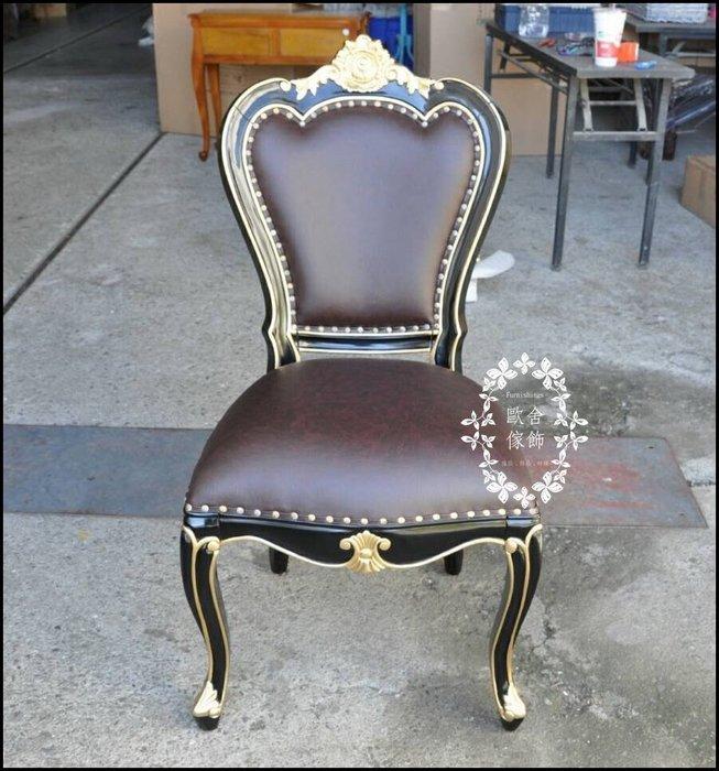 歐式古典風 黑色木色描金餐椅 桃花心木鉚釘書桌椅電腦椅洽談椅霸氣辦公椅實木椅餐桌椅客廳椅子奢華風【歐舍家飾】