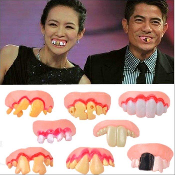 搞怪假牙搞笑牙套萬聖節愚人節道具齙牙兔牙吸血鬼牙(8款各1入)_☆找好物FINDGOODS☆