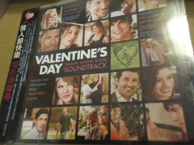 Valentine's Day情人節快樂電影原聲帶全新Taylor Swift泰勒絲魔力紅艾美懷絲喬絲史東珠兒 納京高