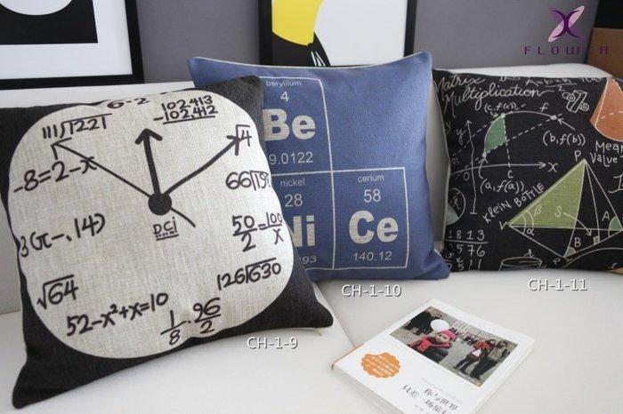 【夏法羅 傢飾】北歐簡約 科學鐘錶 化學元素 週期表 家居沙發 辦公室靠墊 棉麻抱枕
