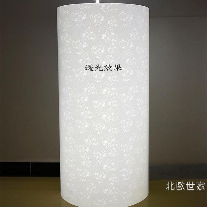 pvc透光膜軟紙吊頂燈膜雕花板不透明燈箱片羊皮紙燈罩材料花格『全館免運,滿千折百』