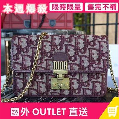歐美 Dior 帆布提花翻蓋包 單肩包 斜挎包 小方包 精品包 通勤包 休閒包 側背包 禮物 老花包 郵差包 手拿包