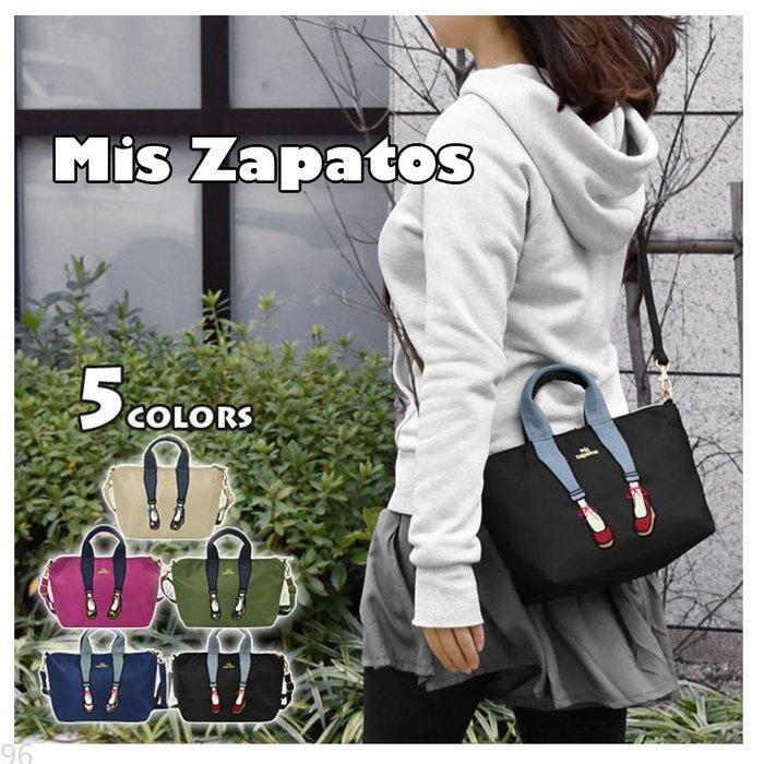 日本 Mis zapatos 楔形鞋尼龍 美腿包 側背包 肩背包 斜背包 手提包 零錢包 手機包 方包 化妝包 小側背包