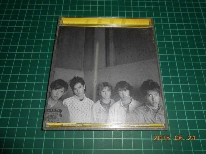 《原版二手CD~ARASHI 嵐 時代》附歌詞【CS超聖文化2讚】