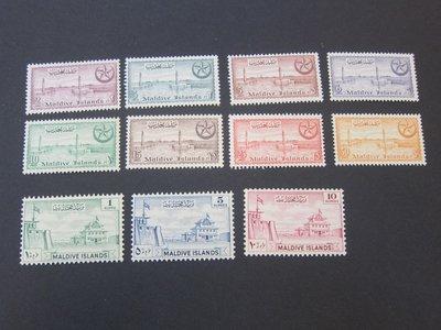 【雲品】馬爾代夫Maldives 1956 Sc 31-41 set MNH 庫號#B534 88081