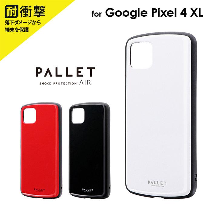 "Leplus Pixel 4 XL ""PALLET AIR"" 輕量耐衝擊殼"