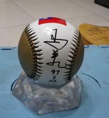棒球天地--賣場唯一----總統馬英九簽於2007亞錦賽國旗金球.字跡漂亮
